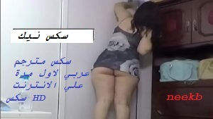 سكس مترجم عربي لاول مرة علي الانترنت سكس HD
