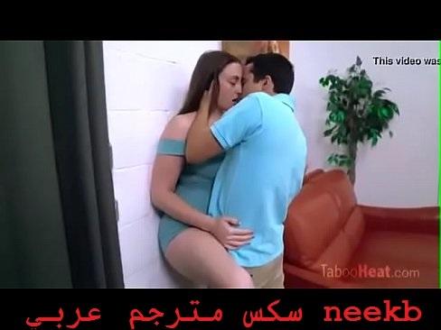 فيلم سكس xnxx مترجم عربي جديد وحصري سكس yris