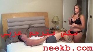 سكس نيك اجنبي مترجم عربي