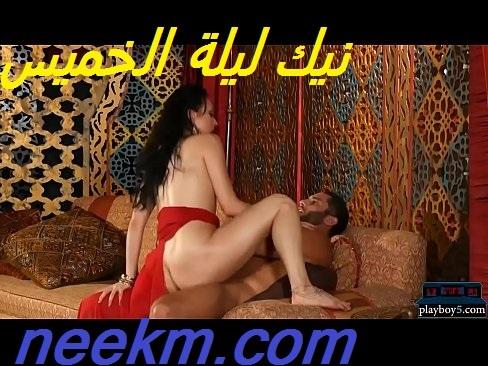 سكس نييك ليله الخميس في مصر